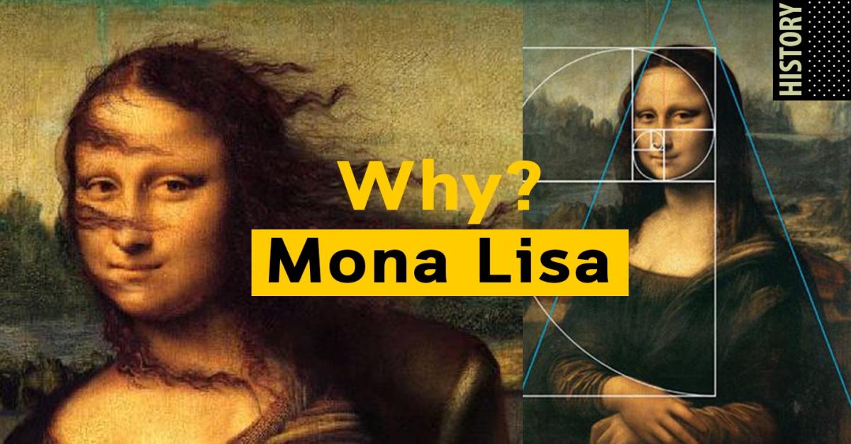 ทำไมต้องโมนาลิซา?