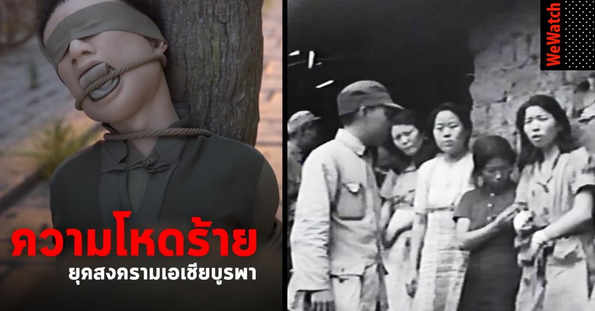 เเรงงานทาสที่เกาหลี…พวกเธอควรจะให้อภัยหรือไม่?